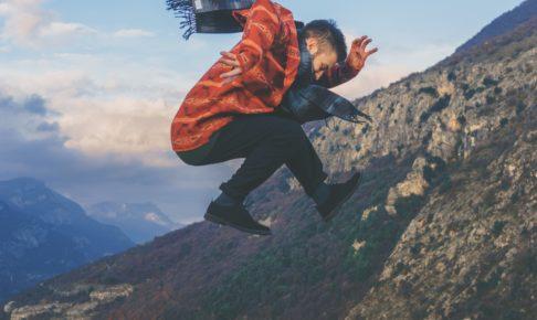 jump mountains